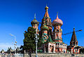 Saint Basil's Cathedral 001.jpg