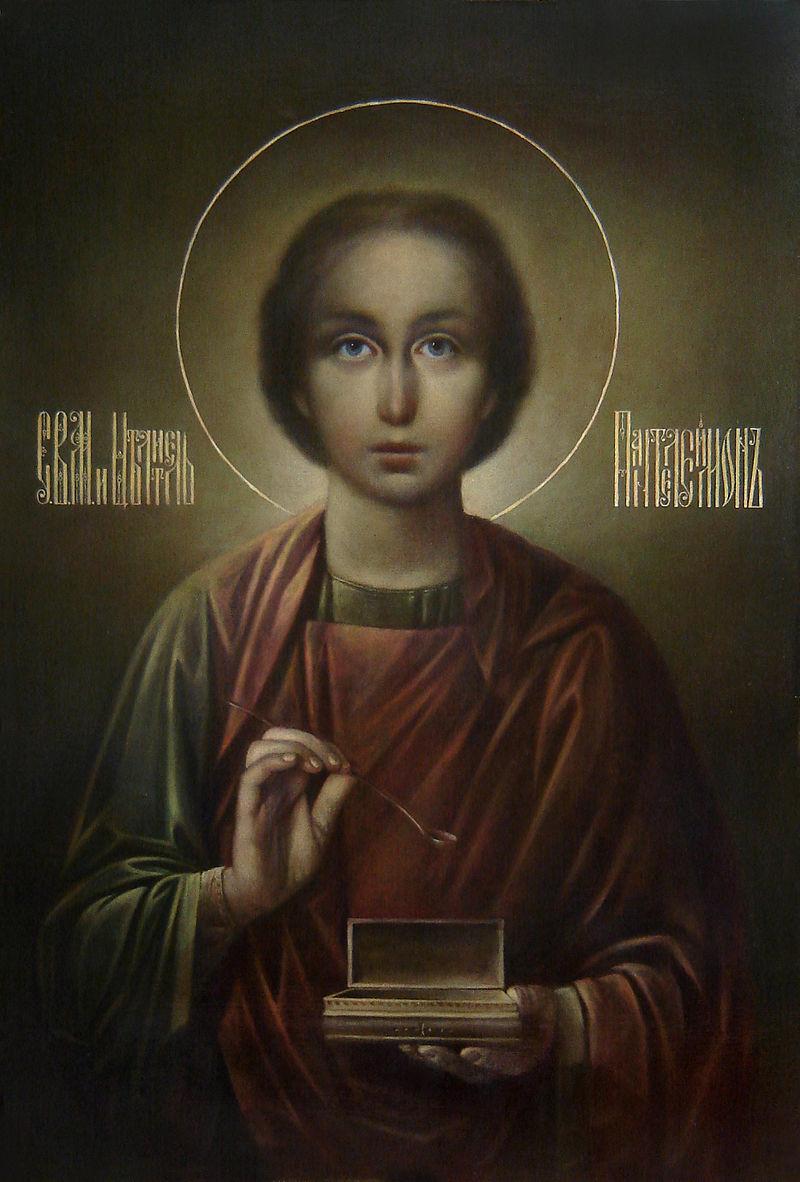 Святого Пантелеймона. А. Н. Mironov.jpg
