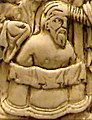 Saint Remy baptise Clovis (cropped).jpg