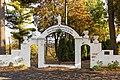Saint Sava Monastery Entrance Gate Libertyville 2020-2373.jpg