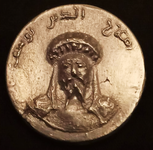 Posthumous lead coin of Saladin