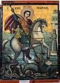 Salamis Saint Barnabas museum icon St George slaying the dragon 01.jpg
