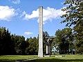 Salaspils, piemineklis karagūstekņiem 2000-08-28 - panoramio.jpg