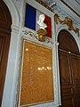 Salle du conseil municipal du Capitole de Toulouse, liste des maires.JPG