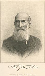 Salomon Jadassohn