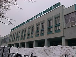 Samara State University of Transport Communications main building.jpg