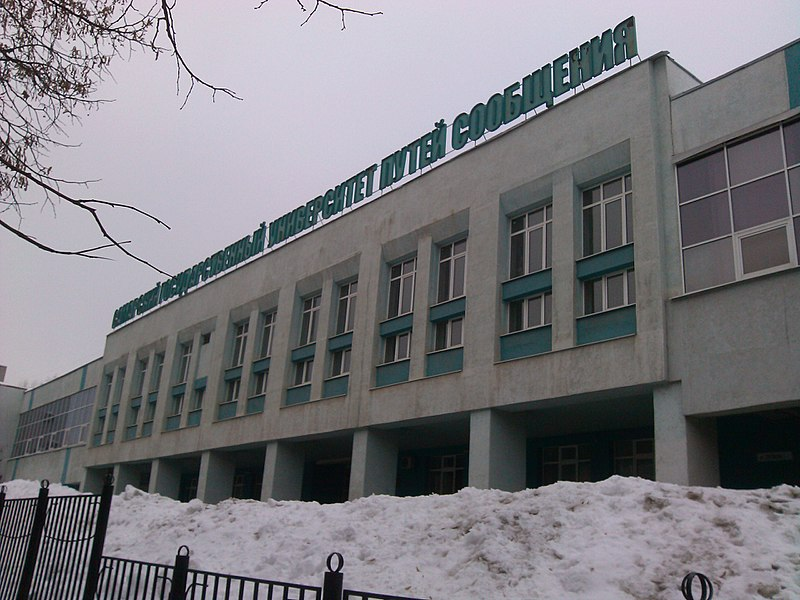 Файл:Samara State University of Transport Communications main building.jpg
