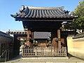 Sammon Gate of Shojoji Temple in Fukuoka, Fukuoka.jpg