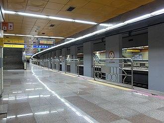 Samsong station - Image: Samsong Station Platform