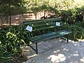 San Anton Palace Garden, armaments and commemorations 11.jpg
