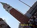 San Marco, 30100 Venice, Italy - panoramio.jpg