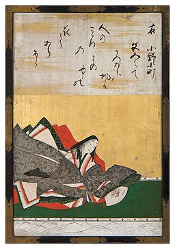 Sanjūrokkasen-gaku - 12 - Kanō Tan'yū - Ono no Komachi