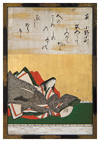 Ono no Komachi - Image: Sanjūrokkasen gaku 12 Kanō Tan'yū Ono no Komachi