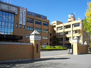 Sano Nihon University Secondary School.JPG