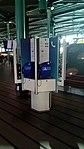 Schiphol Telematics telephone booth, Schiphol (2019) 03.jpg