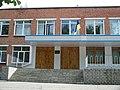 School №27 (Sumy, Ukraine) (28019641806).jpg