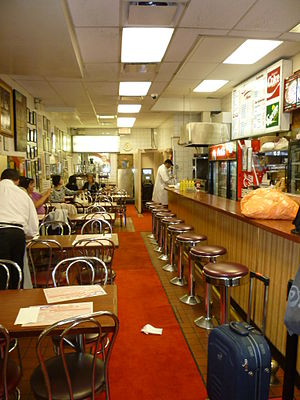 Schwartz's - Interior view