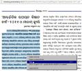 Screenshot-OR-TTsarala3 Unicode Converter Software-2.png