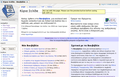 Screenshot Κύρια Σελίδα Βικιβιβλία 7.png
