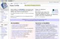 Screenshot Κύρια Σελίδα Βικιβιβλία 8.png