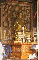 Seated Gilt-bronze Ksitigarbha Bodhisattva at Dosolam Hermitage, Seonunsa Temple in Gochang, Korea.jpg