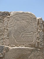 Sechín Archaeological site - relief (head profile left).jpg