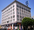 Security Trust and Savings, Hollywood, California.JPG