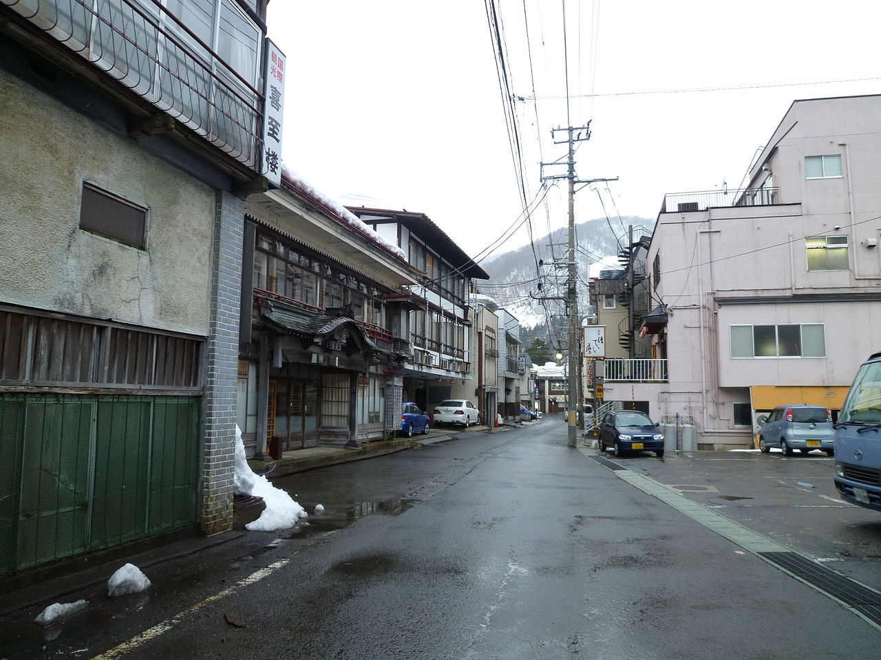 Semi-Onsen street in Mogami, Yamagata.JPG