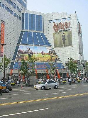 Dongdaemun Market - Image: Seoul Dongdaemun.Market 01 Doota