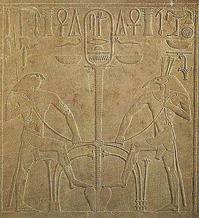 détail d'un trône
