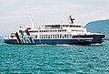 Setouchikankokisen ferry hinase takamatsubay.jpg
