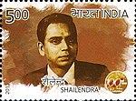 Shailendra 2013 stamp of India.jpg