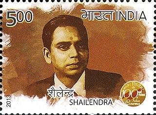 Shailendra (lyricist) Indian film lyricist