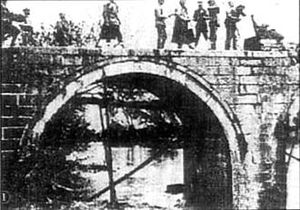 Battle of Shanggao - Retaking a lost bridge.