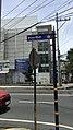 Shaw Boulevard - Jose Rizal University.jpg
