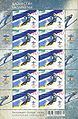 Sheet of Kazakhstan stamp no. 672 - 2010 Winter Olympics.jpg