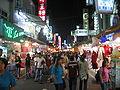 Shilin Night Market (0665).JPG