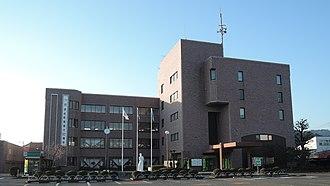 Shimizu, Shizuoka - Shimizu Town Hall