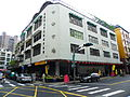 Shin An Market and Taipei Public Library Chengzhong Branch 20110807a.jpg