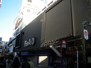 Shinjuku Koma Theater
