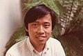 Shiu-yuen Cheng 1977 (re-scanned B, de-bordered).jpg