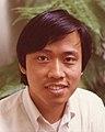 Shiu-yuen Cheng 1977 (re-scanned C, headshot).jpg