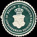 Siegelmarke Königlich Sächsische Gesandschaft in Berlin W0223743.jpg