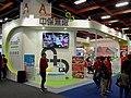 Sigmu Myvita Plus booth, Taipei IT Month 20161210.jpg