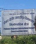 Sign board at International Airport in Pokhara.jpg