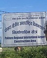 Sign board at International Airport in Pokhara.jpg