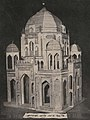 Sikh Craft kept at Chandradhari Museum, Darbhanga.jpg