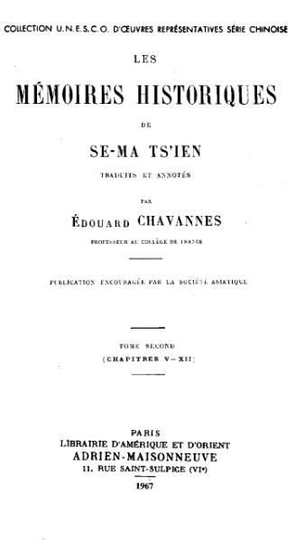 File:Sima qian chavannes memoires historiques v2.djvu