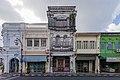 Sino-Portugese Buildings in Phuket Town (II).jpg