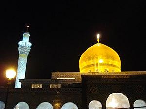 Zaynab bint Ali - Sayyidah Zaynab-ul-Kubra Mosque, Damascus, Syria